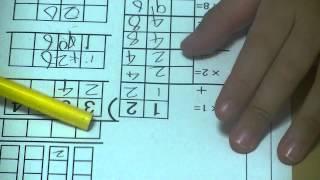 年長のめいこちゃんが鶴田式わり算筆算に挑戦しています。 鶴田式算数(...