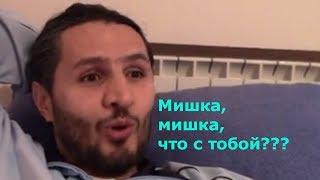 Русская жена замучала иностранного мужа ассимиляцией