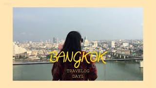 방콕 여행 브이로그, 아바니리버사이드호텔, 호캉스, 딸랏롯파이2 구경