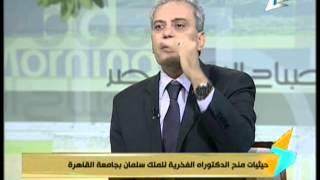 شاهد.. جابر نصار يكشف أسباب منح الدكتوراه الفخرية لخادم الحرمين