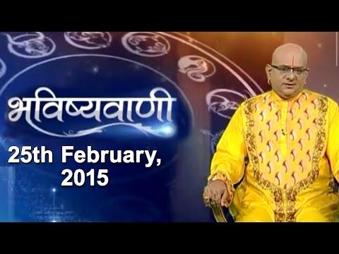 Bhavishyavani: Daily Horoscopes and...
