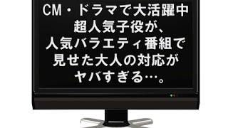 かわいすぎる子役・寺田心が披露した「大人の対応」がネット上で話題に ...