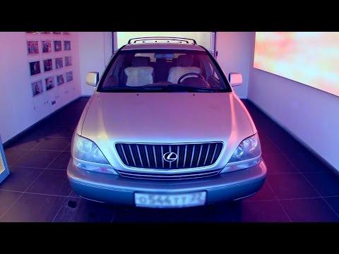Более 11 объявлений о продаже подержанных лексус рх 270 на автобазаре в украине. На auto. Ria легко найти, сравнить и купить бу lexus rx 270 с пробегом любого года.