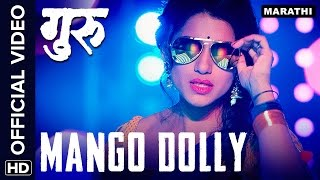 Mango Dolly Official Video Song | Guru | Ankush Chaudhari & Urmila Kanetkar …