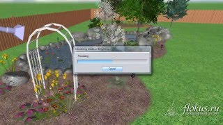 Урок 13 — Режим прогулки в программе Realtime landscaping Architect