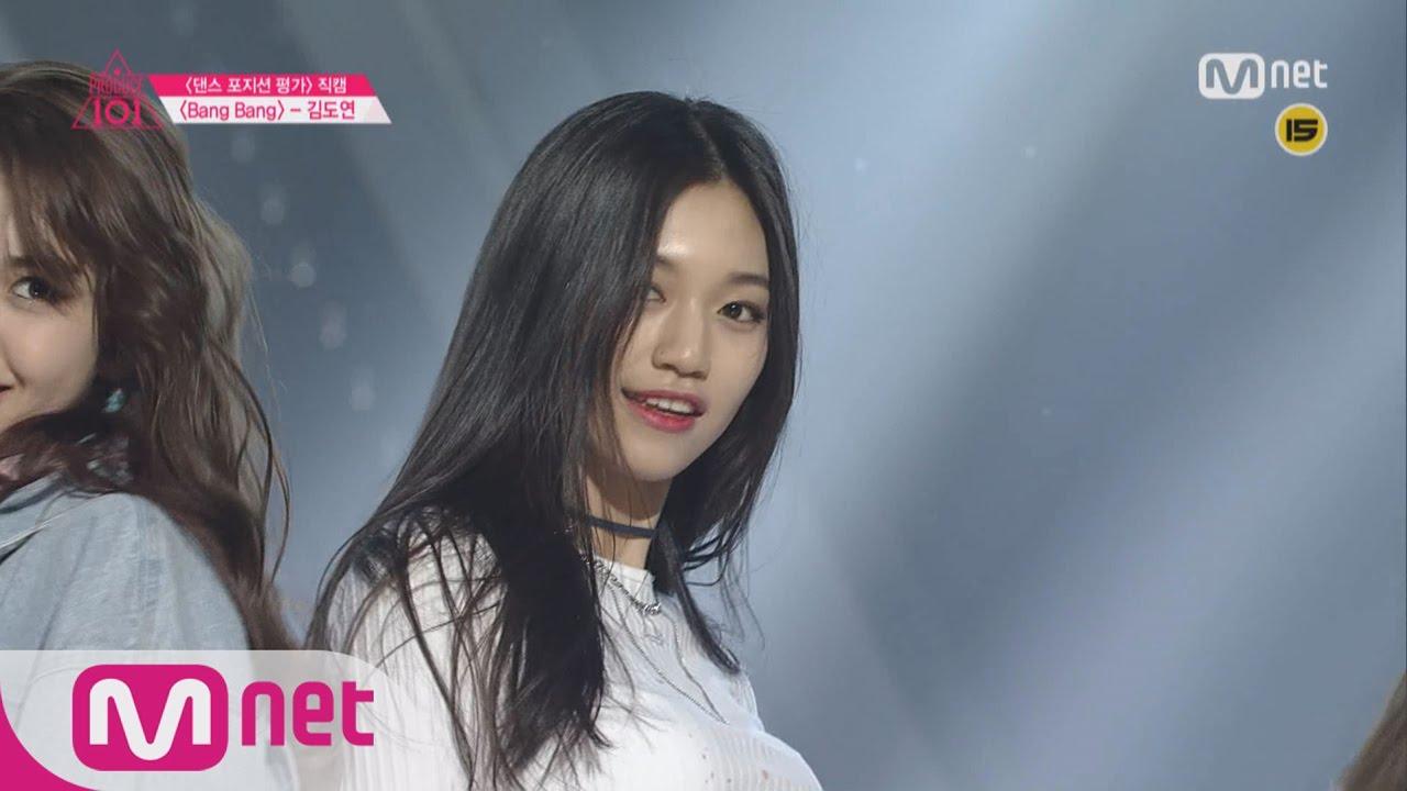 Produce 101] 1:1 EyecontactㅣKim Do Yeon - ♬BANG BANG @ Position ... Eyecontact
