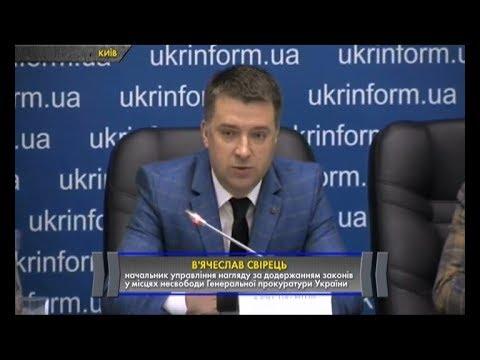ЧП.INFO: У Міністерстві юстиції планують ввести щорічні перевірки для керівників установ