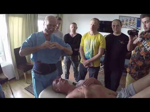 касьян мануальная терапия при остеохондрозе позвоночника скачать