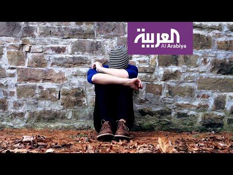 صباح العربية | الاكتئاب بحسب الموسم  - نشر قبل 9 ساعة