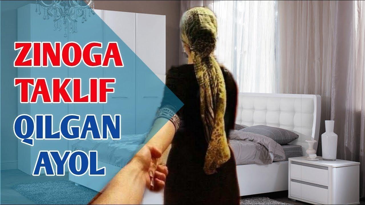 Abdulloh domla Zinoga taklif Qilgan Ayol / Абдуллох домла Зинога таклиф килган Аёл