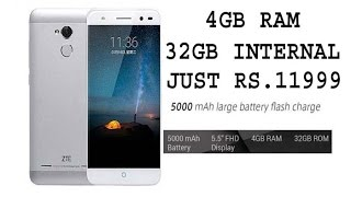 4GB RAM 5000MAH battery smartphone just Rs 11999.Best Mobile Phone with 4GB RAM,5000MAH battery.