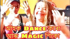 আহক  Dance কৰো আৰু  Magic শিকো ||  Come let's dance and learn rope magic