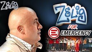 Paolo Cevoli - Zelig for EMERGENCY