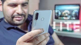 بدون نواقص | Huawei P30 Lite