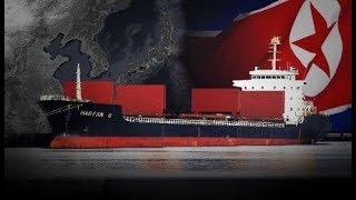 Los Motivos de la Desaparición del Mega Barco Nor Coreano