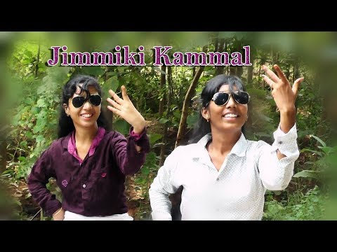 jimikki kammal song by Chapara team || SSV DIGITALS, CHAPARA ||