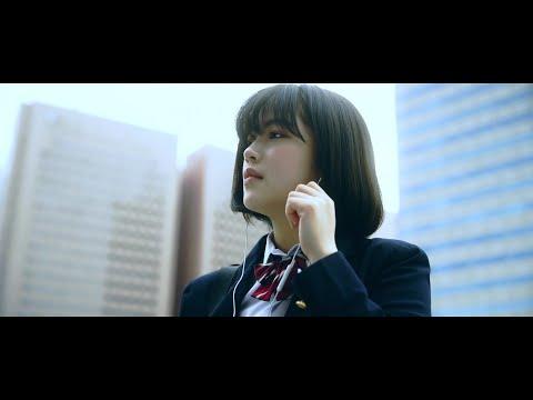 オーイシマサヨシ - インパーフェクト[Official Video]