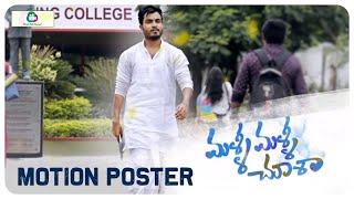 Malli Malli Chusa Motion Poster ¦¦ Anurag Konidena ¦¦ Krishi Creations || Mamta Entertainment
