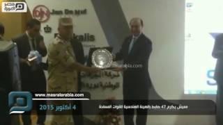 مصر العربية   مميش يكرم 74 ضابط بالهيئة الهندسية للقوات المسلحة