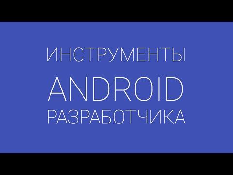 Как посмотреть установленные приложения на андроид