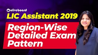 LIC Assistant 2019 | Region-Wise Exam Pattern