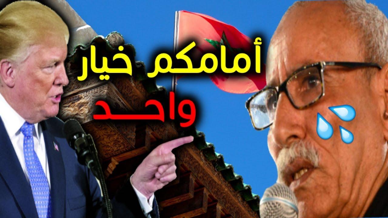 أخبار المغرب | إتفاق مغربي أمريكي على فرض الحكم الذاتي عن ...