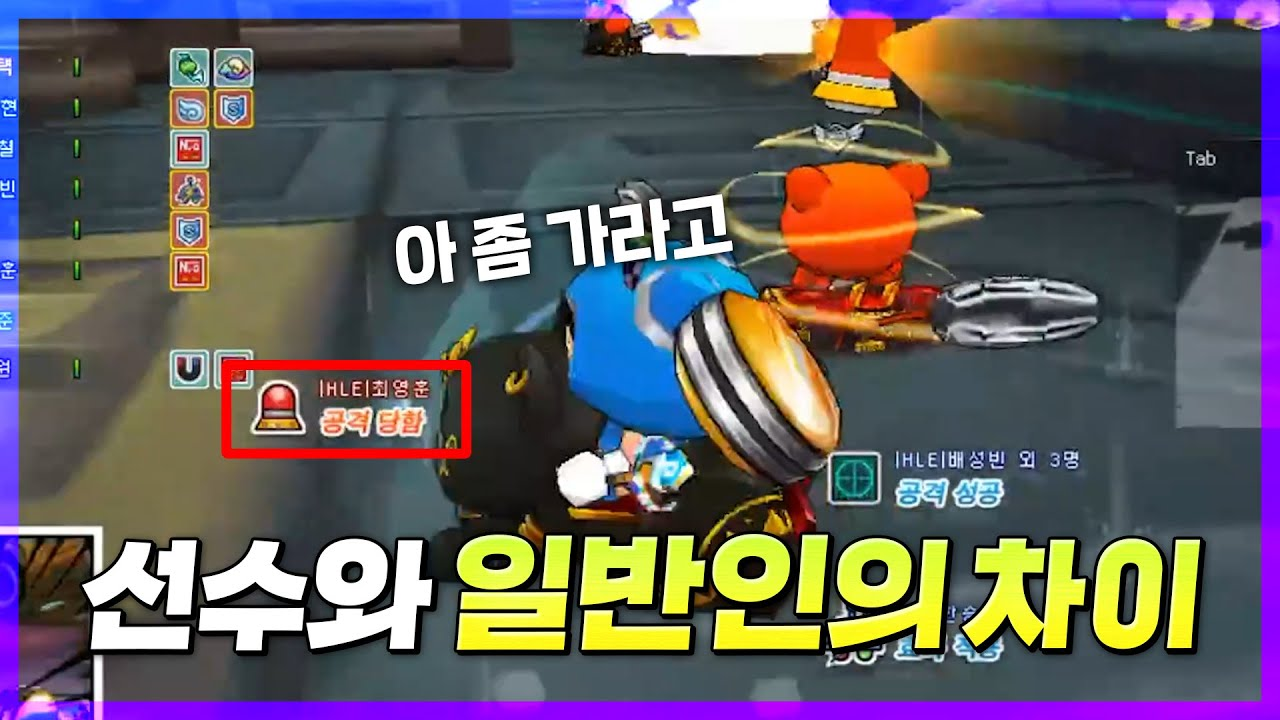 리그 결승팀 vs 호준팀 붙어봄ㅋㅋ