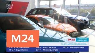 Почему дорожают автомобили на российском рынке - Москва 24