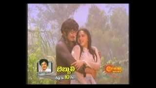 jayaprada rain song
