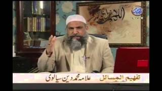 Mullah Sialvi EXPOSED!! Answer to Challenge Question #4 regarding Mirza Ghulam Ahmad Qadiani (as)