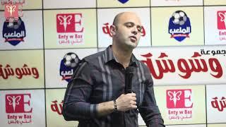 خاص بالفيديو.. دكتور محمد العالم يكشف عن مخاطر تبييض الأسنان