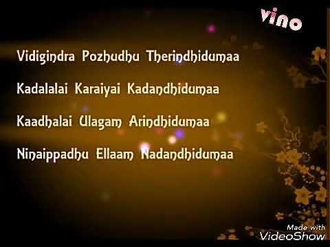 Kathal Iru Ayithmea Mariruchu  Love Song