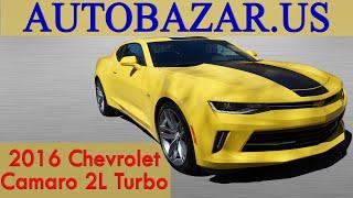 видео 2015 Chevrolet Camaro цена, фото, характеристики, Камаро