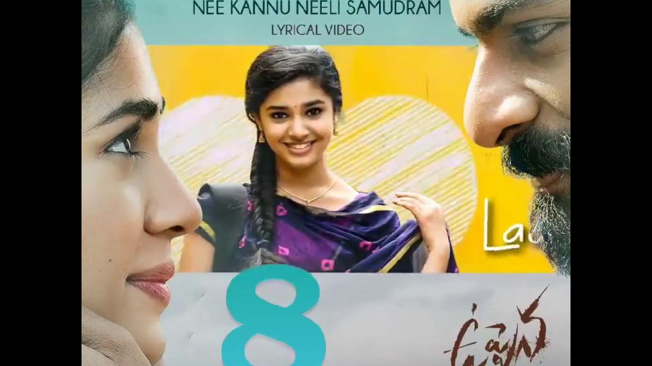 8 Crore Views for Nee Kannu Neeli Samudram song ♥️ | Uppena | Thank you everyone 🎶 | Devi Sri Prasad