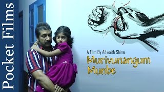 Malayalam Short Film - Murivunangum Munbe (unhealed wound) | Pocket Films
