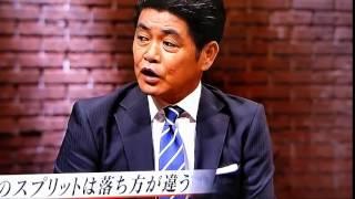 ダルビッシュ有×田中将大 大谷について語る。2014年12月23日対談 thumbnail