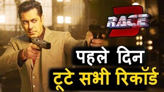 RACE 3 First Day Box Office Collection Salman khan PBH News