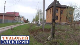 Установка столбов (бетонных опор). Электромонтаж(, 2016-04-29T15:49:40.000Z)