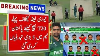 Pakistan Team 5 Big Changes Against New Zealand 1st T20 Match 2020 | Pak Team Change Vs Nz for T20