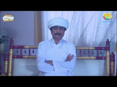 Download Dadaji Aaye Baat Karne!   Taarak Mehta Ka Ooltah Chashmah   तारक मेहता का उल्टा चश्मा - Ep 3114