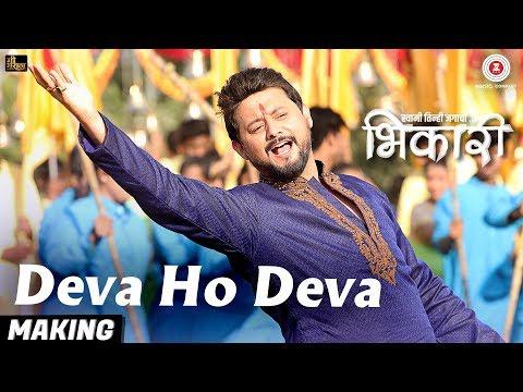 Deva Ho Deva - Making | Bhikari | Swwapnil Joshi | Sukhwinder Singh & Divya Kumar
