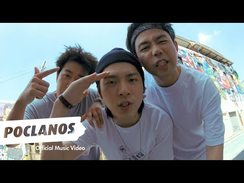 [MV] 더 굿 보이즈 (The Good Boys) - Hometown (Feat. 153) / Official Music Video