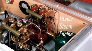 Паровой двигатель Титаника(На видео показана модель парового двигателя Титаника Подписывайтесь на канал