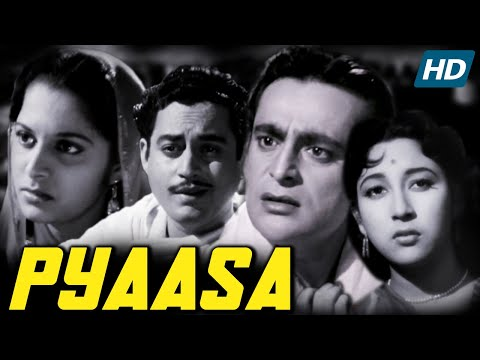 Pyaasa Full Movie | Old Hindi Movie HD | Guru Dutt  | Waheeda Rehman Old Movie | Mala Sinha