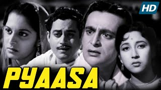 Pyaasa Full Movie | Old Hindi Movie HD | Guru Dutt  | Waheeda Rehman | Mala Sinha |English Subtitles Thumb