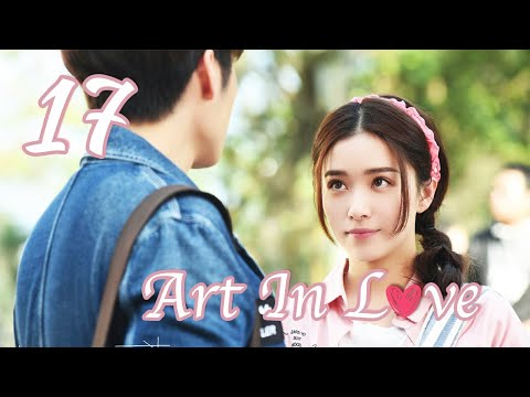 Art In Love 17(Kan Qingzi,George Hu,Hong Yao,Sharon Kwan)