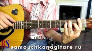 За тихой рекою (Кавер + Видео разбор) - Тональность ( Аm ) Как играть на гитаре песню