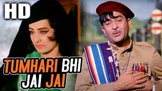 Tumhari Bhi Jai Jai   Mukesh   Diwana 1967 Songs   Raj Kapoor, Saira Banu