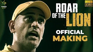 Roar Of The Lion - Official Making | Amir Rizvi Narrates The Untold Story of CSK | Hotstar Specials