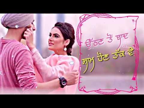 Saun To Pehla Phone Navjeet | New Punjabi Song | WhatsApp Status Video Download Link In Description